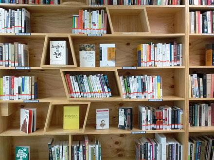 Boekenkast steigerhout - WandbordSteigerhout.com